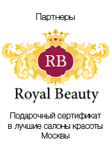 Royal Beauty